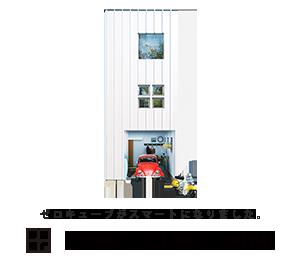 ゼロキューブ|ミニ